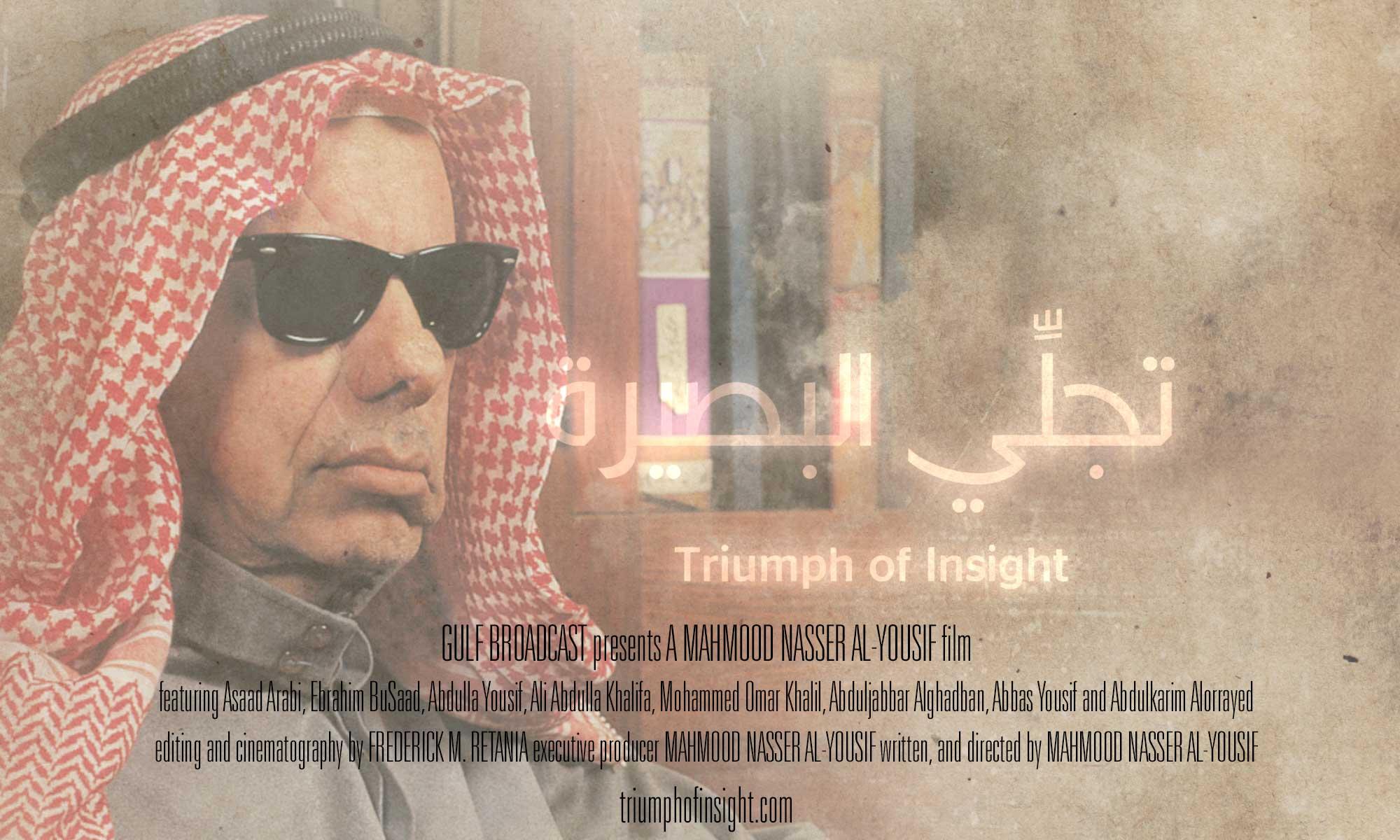 Triumph of Insight